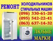 Ремонт пральних машин Рівне. Ремонт пральної машини в Рівному