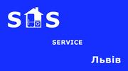 Ремонт,  встановлення та підключення пральних машин/пралок Львів
